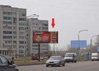 Билборд №53013 в городе Павлоград (Днепропетровская область), размещение наружной рекламы, IDMedia-аренда по самым низким ценам!