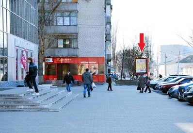 Скролл №53023 в городе Павлоград (Днепропетровская область), размещение наружной рекламы, IDMedia-аренда по самым низким ценам!