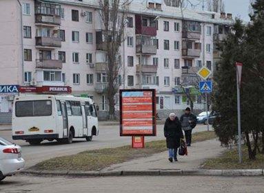 Ситилайт №53028 в городе Павлоград (Днепропетровская область), размещение наружной рекламы, IDMedia-аренда по самым низким ценам!