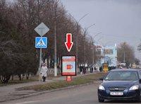 Ситилайт №53029 в городе Павлоград (Днепропетровская область), размещение наружной рекламы, IDMedia-аренда по самым низким ценам!