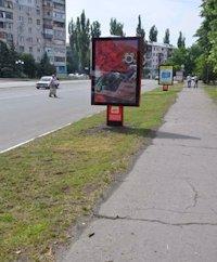 Ситилайт №53035 в городе Павлоград (Днепропетровская область), размещение наружной рекламы, IDMedia-аренда по самым низким ценам!