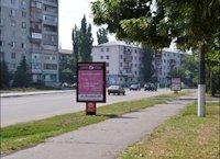 Ситилайт №53037 в городе Павлоград (Днепропетровская область), размещение наружной рекламы, IDMedia-аренда по самым низким ценам!