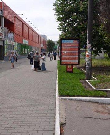 Ситилайт №53039 в городе Павлоград (Днепропетровская область), размещение наружной рекламы, IDMedia-аренда по самым низким ценам!