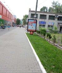 Ситилайт №53041 в городе Павлоград (Днепропетровская область), размещение наружной рекламы, IDMedia-аренда по самым низким ценам!