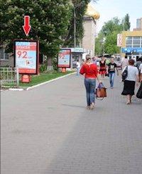 Ситилайт №53042 в городе Павлоград (Днепропетровская область), размещение наружной рекламы, IDMedia-аренда по самым низким ценам!