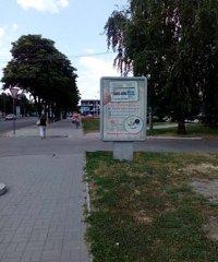 Ситилайт №53044 в городе Павлоград (Днепропетровская область), размещение наружной рекламы, IDMedia-аренда по самым низким ценам!