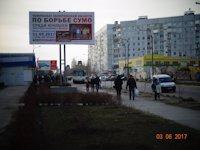 Брандмауэр №53068 в городе Энергодар (Запорожская область), размещение наружной рекламы, IDMedia-аренда по самым низким ценам!
