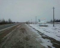 Билборд №5308 в городе Коростень (Житомирская область), размещение наружной рекламы, IDMedia-аренда по самым низким ценам!
