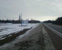 Билборд №5309 в городе Коростень (Житомирская область), размещение наружной рекламы, IDMedia-аренда по самым низким ценам!