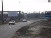 Билборд №53473 в городе Затока (Одесская область), размещение наружной рекламы, IDMedia-аренда по самым низким ценам!