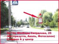 Билборд №53670 в городе Бердичев (Житомирская область), размещение наружной рекламы, IDMedia-аренда по самым низким ценам!