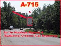 Билборд №53672 в городе Бердичев (Житомирская область), размещение наружной рекламы, IDMedia-аренда по самым низким ценам!