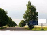Билборд №54185 в городе Миргород (Полтавская область), размещение наружной рекламы, IDMedia-аренда по самым низким ценам!