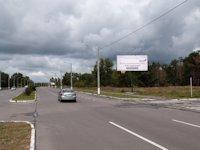 Билборд №54199 в городе Горишние Плавни(Комсомольск) (Полтавская область), размещение наружной рекламы, IDMedia-аренда по самым низким ценам!