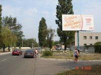 Билборд №54201 в городе Горишние Плавни(Комсомольск) (Полтавская область), размещение наружной рекламы, IDMedia-аренда по самым низким ценам!