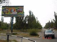 Билборд №54202 в городе Горишние Плавни(Комсомольск) (Полтавская область), размещение наружной рекламы, IDMedia-аренда по самым низким ценам!