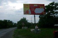 Билборд №54203 в городе Горишние Плавни(Комсомольск) (Полтавская область), размещение наружной рекламы, IDMedia-аренда по самым низким ценам!