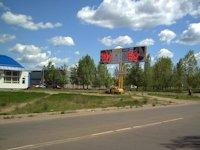 Билборд №54781 в городе Рубежное (Луганская область), размещение наружной рекламы, IDMedia-аренда по самым низким ценам!