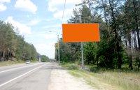 Билборд №54785 в городе Гостомель (Киевская область), размещение наружной рекламы, IDMedia-аренда по самым низким ценам!