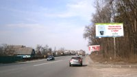 Билборд №54864 в городе Гостомель (Киевская область), размещение наружной рекламы, IDMedia-аренда по самым низким ценам!