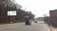 Билборд №54865 в городе Гостомель (Киевская область), размещение наружной рекламы, IDMedia-аренда по самым низким ценам!