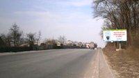 Билборд №54866 в городе Гостомель (Киевская область), размещение наружной рекламы, IDMedia-аренда по самым низким ценам!