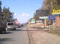 Билборд №54868 в городе Гостомель (Киевская область), размещение наружной рекламы, IDMedia-аренда по самым низким ценам!