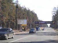 Билборд №54869 в городе Гостомель (Киевская область), размещение наружной рекламы, IDMedia-аренда по самым низким ценам!