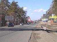 Билборд №54871 в городе Гостомель (Киевская область), размещение наружной рекламы, IDMedia-аренда по самым низким ценам!