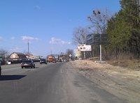 Билборд №54872 в городе Гостомель (Киевская область), размещение наружной рекламы, IDMedia-аренда по самым низким ценам!