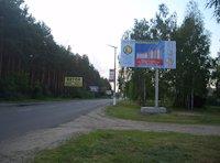 Билборд №55087 в городе Гостомель (Киевская область), размещение наружной рекламы, IDMedia-аренда по самым низким ценам!