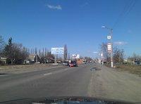 Билборд №55090 в городе Гостомель (Киевская область), размещение наружной рекламы, IDMedia-аренда по самым низким ценам!