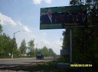 Билборд №55091 в городе Гостомель (Киевская область), размещение наружной рекламы, IDMedia-аренда по самым низким ценам!