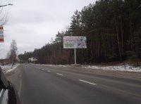 Билборд №55093 в городе Гостомель (Киевская область), размещение наружной рекламы, IDMedia-аренда по самым низким ценам!
