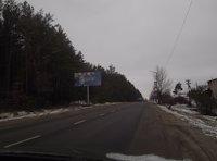 Билборд №55094 в городе Гостомель (Киевская область), размещение наружной рекламы, IDMedia-аренда по самым низким ценам!