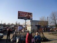 Билборд №55342 в городе Александрия (Кировоградская область), размещение наружной рекламы, IDMedia-аренда по самым низким ценам!