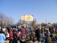 Билборд №55343 в городе Александрия (Кировоградская область), размещение наружной рекламы, IDMedia-аренда по самым низким ценам!