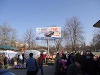 Билборд №55344 в городе Александрия (Кировоградская область), размещение наружной рекламы, IDMedia-аренда по самым низким ценам!