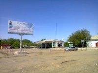 Билборд №55345 в городе Новомиргород (Кировоградская область), размещение наружной рекламы, IDMedia-аренда по самым низким ценам!