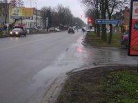 Билборд №59573 в городе Миргород (Полтавская область), размещение наружной рекламы, IDMedia-аренда по самым низким ценам!