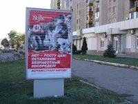 Ситилайт №59637 в городе Лисичанск (Луганская область), размещение наружной рекламы, IDMedia-аренда по самым низким ценам!