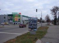 Ситилайт №59639 в городе Лисичанск (Луганская область), размещение наружной рекламы, IDMedia-аренда по самым низким ценам!