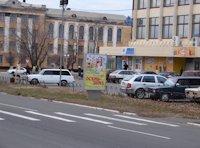 Ситилайт №59640 в городе Лисичанск (Луганская область), размещение наружной рекламы, IDMedia-аренда по самым низким ценам!