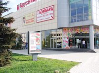 Ситилайт №59649 в городе Лисичанск (Луганская область), размещение наружной рекламы, IDMedia-аренда по самым низким ценам!