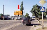 Билборд №59654 в городе Рубежное (Луганская область), размещение наружной рекламы, IDMedia-аренда по самым низким ценам!