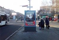 Скролл №59704 в городе Николаев (Николаевская область), размещение наружной рекламы, IDMedia-аренда по самым низким ценам!