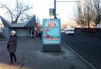 Скролл №59705 в городе Николаев (Николаевская область), размещение наружной рекламы, IDMedia-аренда по самым низким ценам!