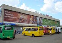 Брандмауэр №59820 в городе Николаев (Николаевская область), размещение наружной рекламы, IDMedia-аренда по самым низким ценам!