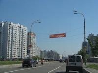Растяжка №60364 в городе Киев (Киевская область), размещение наружной рекламы, IDMedia-аренда по самым низким ценам!