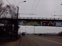 Растяжка №60740 в городе Днепр (Днепропетровская область), размещение наружной рекламы, IDMedia-аренда по самым низким ценам!